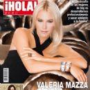 Valeria Mazza - 454 x 618