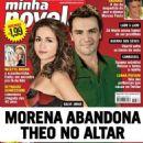 Nanda Costa and Rodrigo Lombardi - 454 x 599