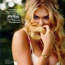 Kate Upton Cosmopolitan USA November 2012