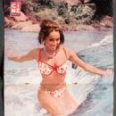 Maria Grazia Buccella - Cine Revue Magazine Pictorial [France] (11 July 1968)