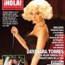 Dayanara Torres - 438 x 600