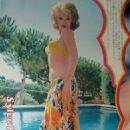 Sylva Koscina - Roadshow Magazine Pictorial [Japan] (September 1973) - 454 x 682