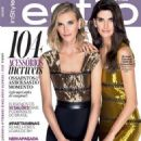 Renata Kuerten, Isabella Fiorentino - Estilo De Vida Magazine Cover [Brazil] (April 2015)