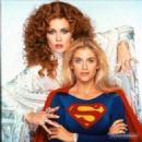 Supergirl (1984) - 454 x 455