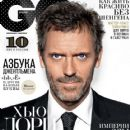 Hugh Laurie - GQ Magazine Cover [Russia] (March 2011)
