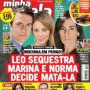 Paolla Oliveira, Glória Pires, Gabriel Braga Nunes, Insensato Coração - Minha Novela Magazine Cover [Brazil] (15 July 2011)