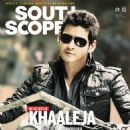 Mahesh Babu - South Scope Magazine Pictorial [India] (September 2010)