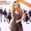 Waka Waka (This Time for Africa) (feat. Freshlyground) - Shakira - Shakira