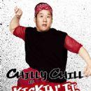 Aki Terasaki Poster of Kickin' It Old Skool - 2007 - 454 x 673