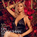 Kim Kardashian – Vogue India Magazine (March 2018)