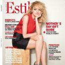 Emma Stone - 454 x 585