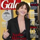 Sophie Marceau - Gala Magazine Cover [France] (11 March 2013)