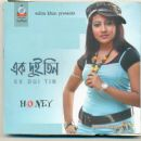 Honey Album - Ek Dui Teen