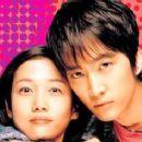 Seung-heon Song and Da-bin Jeong