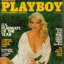 Dorothy Stratten - Playboy Magazine Cover [Australia] (June 1980)