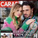 Eiza González and Pepe Diaz - 454 x 546