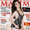 Li Ming Maxim Thailand March 2010 - 454 x 588