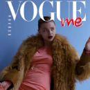 Chloe Moretz – VOGUEme Magazine (September 2019)