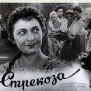 старое советское кино скачать