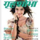 Sonam Kapoor - 454 x 609