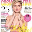 Scarlett Johansson - Cosmopolitan Magazine Cover [Russia] (June 2016)
