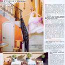 Mischa Barton - Otdohni Magazine Pictorial [Russia] (20 August 2008) - 454 x 585