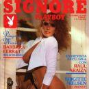 Lorena Herrera - Playboy Magazine [Mexico] (December 1987)