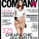 Kara Tointon - Company Magazine Cover [United Kingdom] (February 2011)