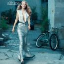 Blake Lively Allure Magazine Pictorial October 2010 United States