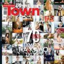 Zeta Makrypoulia - Down Town Magazine Cover [Cyprus] (13 December 2015)