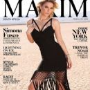 Simona Fusco - Maxim Magazine Cover [South Africa] (February 2017)