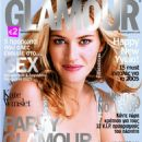 Glamour Greece January 2005
