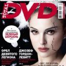 Natalie Portman - Total DVD Magazine Cover [Russia] (February 2011)