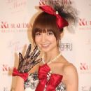 Mariko Shinoda - 299 x 450