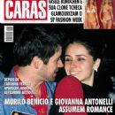 Murilo Benicio and Giovanna Antonelli - 454 x 625
