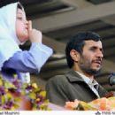 Mahmoud Ahmadinejad - 454 x 316
