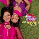 Jeevika and Manvi in Ek Hazaaron Mein Meri Behna Hai Sister bond Pictures