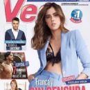 Paulina Vega - 454 x 603