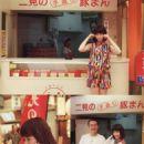 Haruka Shimazaki - 454 x 636