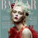 Coco Rocha - Harper's Bazaar Magazine Cover [Vietnam] (January 2017)