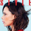 Victoria Beckham - Sunday Times Style Magazine Pictorial [United Kingdom] (2 October 2016)