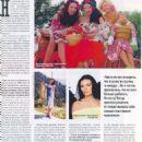 Nadezhda Granovskaya - VIVA Magazine Pictorial [Ukraine] (23 March 2006) - 454 x 596