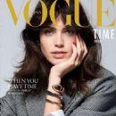 Vogue Supplement Japan 2018 - 454 x 569
