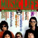 Ric Ocasek - Music Life Magazine Cover [Japan] (12 December 1979)