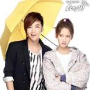 Official Poster of Korean Drama Love Rain 2012