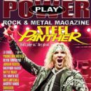 Ralph Saenz - Power Play Magazine Cover [United Kingdom] (April 2019)