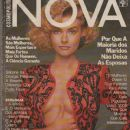 Jacqueline Meirelles - Nova Magazine Cover [Brazil] (December 1989)