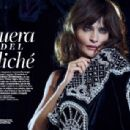 Helena Christensen - S Moda Magazine Pictorial [Spain] (December 2012)