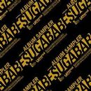 Sugababes - Album Sampler