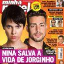 Débora Falabella, Cauã Reymond, Avenida Brasil - Minha Novela Magazine Cover [Brazil] (4 April 2012)